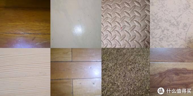 老式木地板,浴室地砖,泡沫垫,厨房地砖,老式复合地板,竹子地板,地毯,新式复合地板。