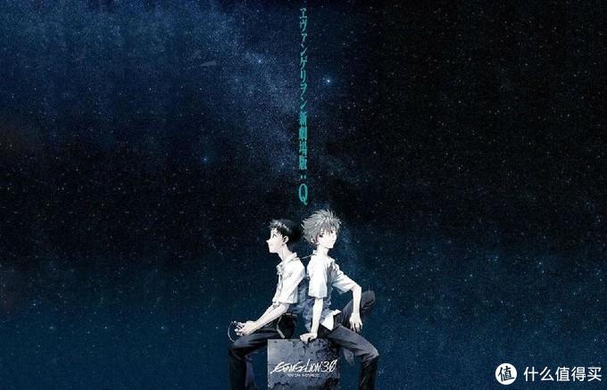 《EVA新剧场版Q》海报