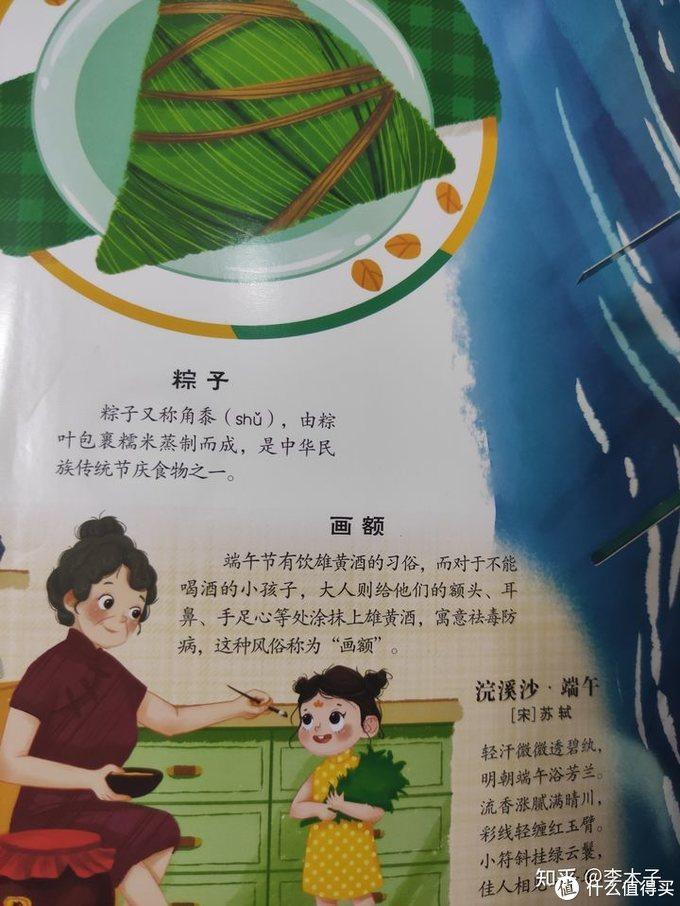 又是一年春节过,你为孩子准备了什么新年礼物?来看爱读童书的妈妈准备的这份礼物清单