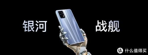 少花钱也能买到好手机!从高价走向惠民,不到3000元,这些5G手机值得选!
