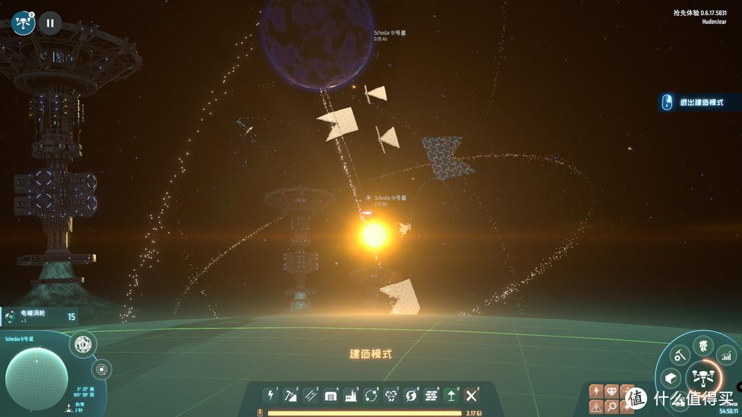 从零开始的科技之旅!戴森球计划游戏评价+帧数测试