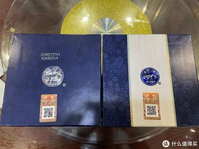 青韵还是19年产的,看来销量不好;而青花20产了就卖出(图片看不清是2020年10月份的)