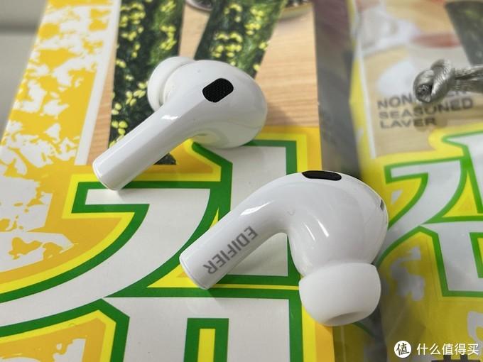 漫步者LolliPods Pro蓝牙耳机,工作音乐游戏运动一样都不能少!