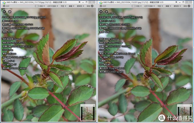 性能屏幕强相机也优秀!Redmi K40 Pro开箱评测