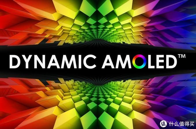 Dynamic AMOLED