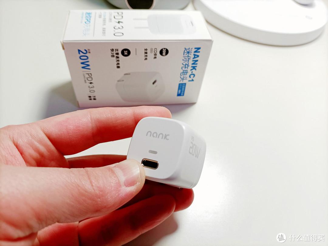 南卡C1迷你充电头,弥补某些手机厂商的缺损?
