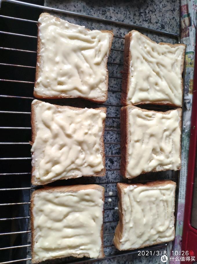 岩烤乳酪吐司片-成本约15元