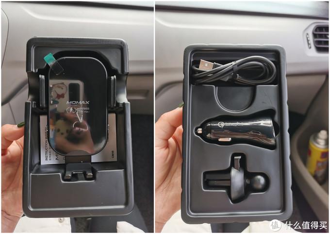 一杯小姐姐的无线充电车载支架体验记,附大量高清实拍不打码图片哟~
