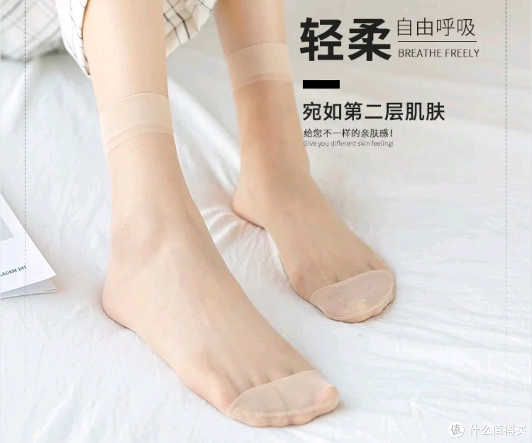 """天气渐暖,跟着""""浪姐""""们学习穿丝袜!变成街上最靓的妹子(多图预警)"""