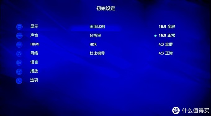 高清先生音画旗舰UDP-900 评测试玩心得