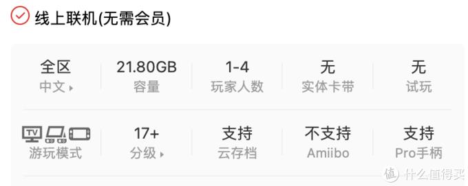 众乐乐好——10款任天堂Switch联机游戏推荐