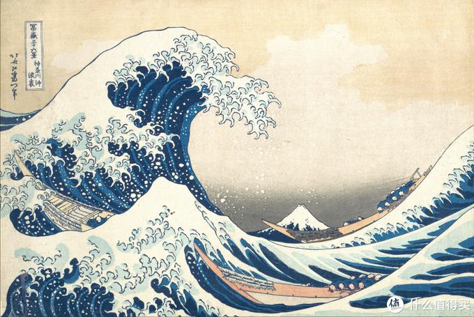 从《重寻巨浪》的浮世绘聊艺术的交流与交易