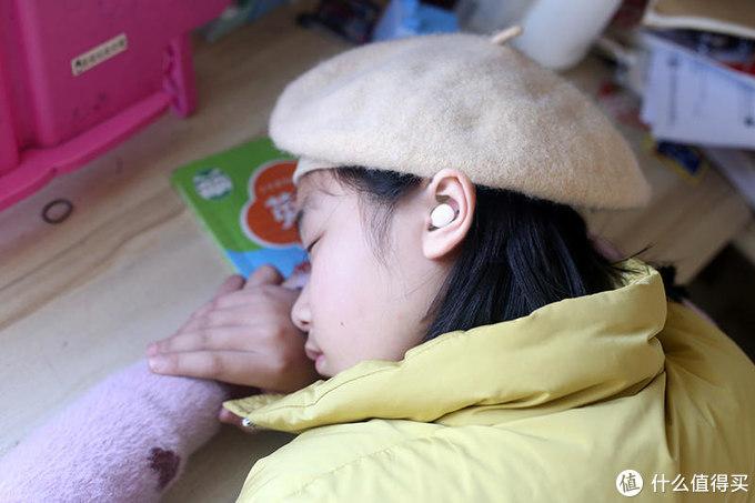隔噪舒眠 1MORE ComfoBuds Z睡眠豆耳机体验