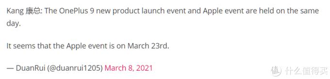 苹果春季新品发布会预计在3月23日举行