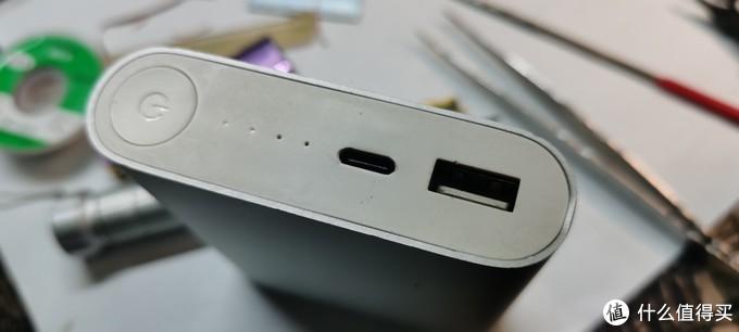 micro充电口的小米充电宝改装type-c口