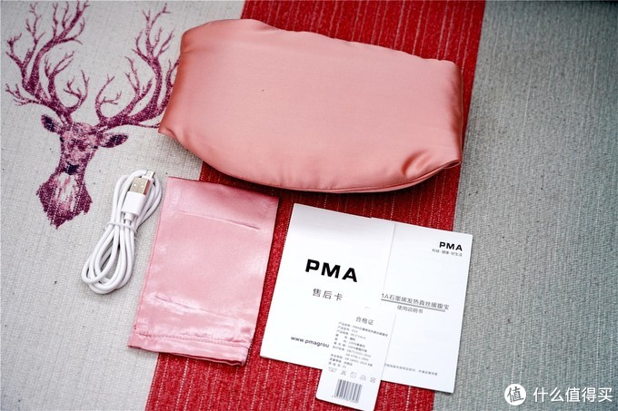 特殊日子,温度你我她--PMA石墨烯发热真丝理疗暖腹宝分享