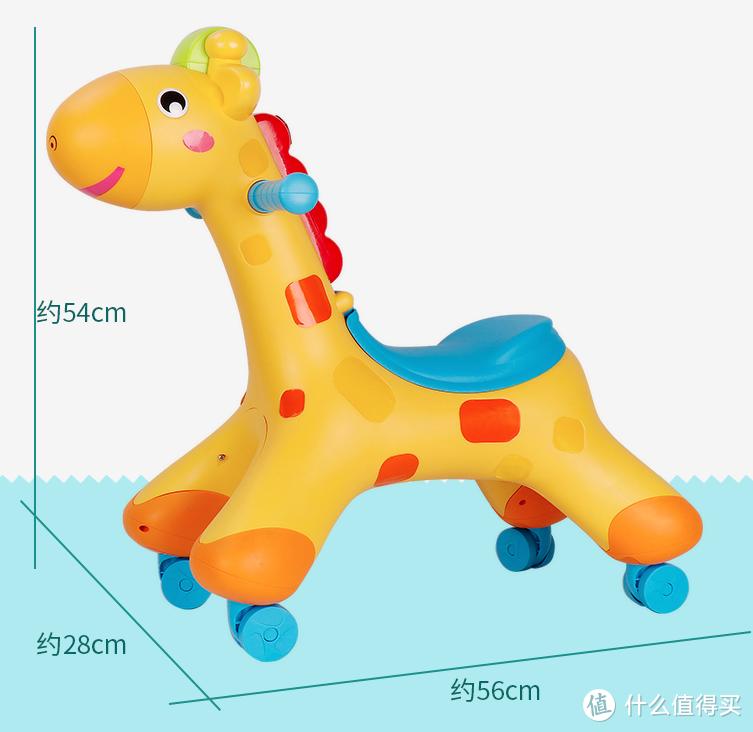 摇骑两用的可爱音乐小鹿学步车实测,真的买对了