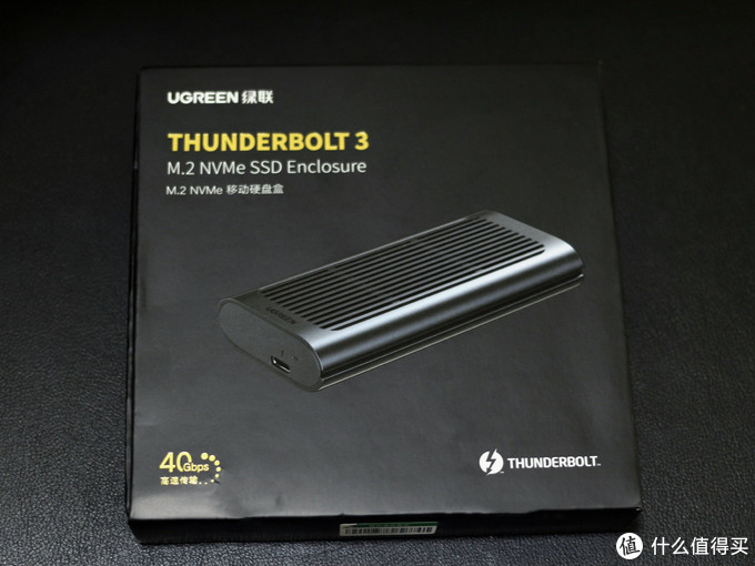 打工人省钱系列:闲鱼上低价收到雷电3硬盘盒:绿联CM343晒单分享,给SSD测速发现翻车了