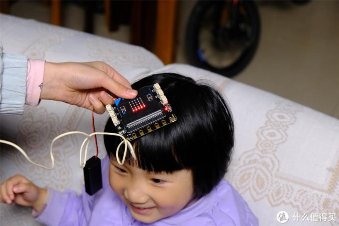 好玩好学还能培养孩子思维逻辑的DFRobot造物粒子编程套件评测