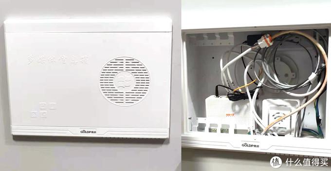 五金店七八十块买的弱电箱,空间还可以,自带插座和风扇底座。
