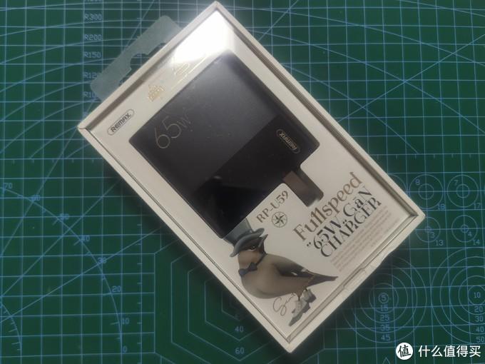 笔记本好搭档※REMAX氮化镓65W2C1A多口充电器RP-U59 简晒