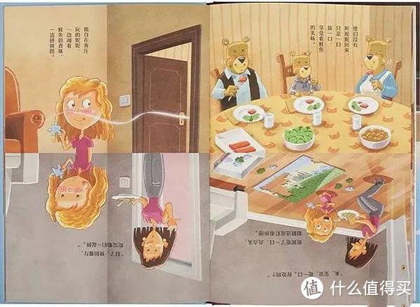 面对不吃饭的宝宝 让这些美味绘本激发他们的食欲
