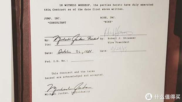 1984年耐克与迈乔丹签约合同原本