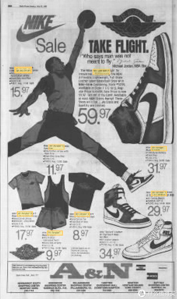 """1985年夏天,乔丹""""空中飞人""""的照片出现在产品销售广告页上"""
