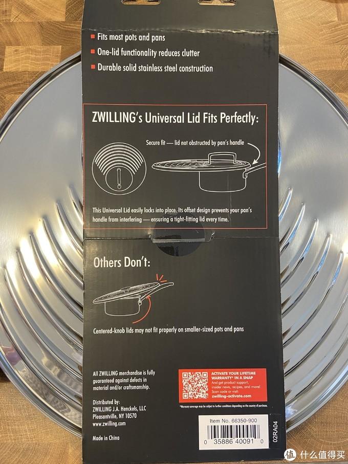 双立人多尺寸通用锅盖 ZWILLING Universal lid