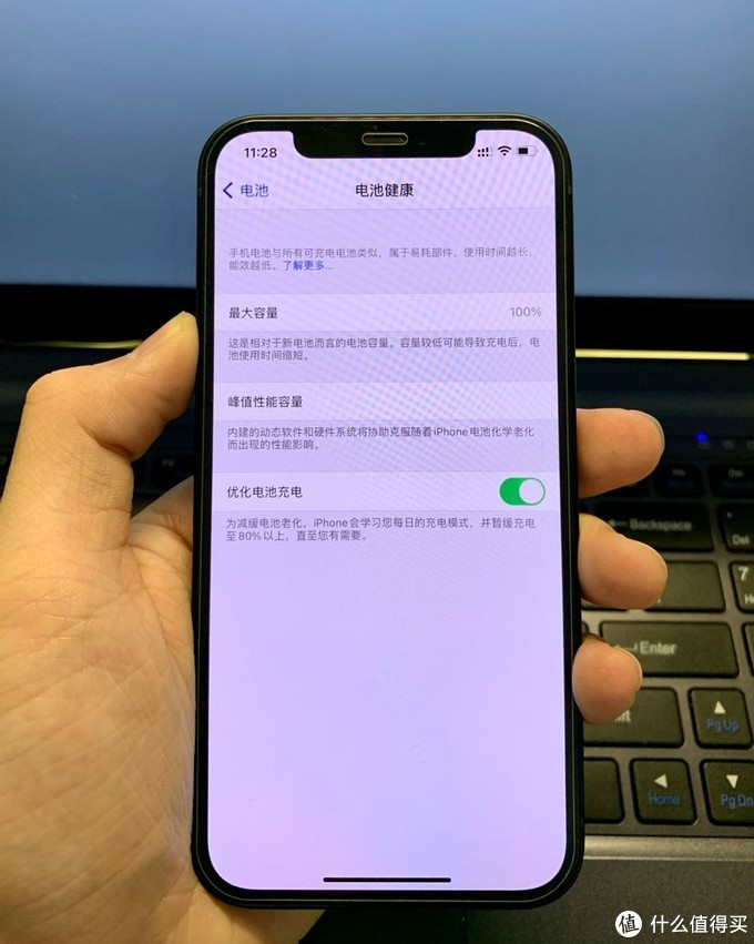 Iphone 12上手及使用体验