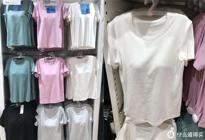 优衣库20款短袖T恤促销清单!尺码齐全,一年四季都能穿!