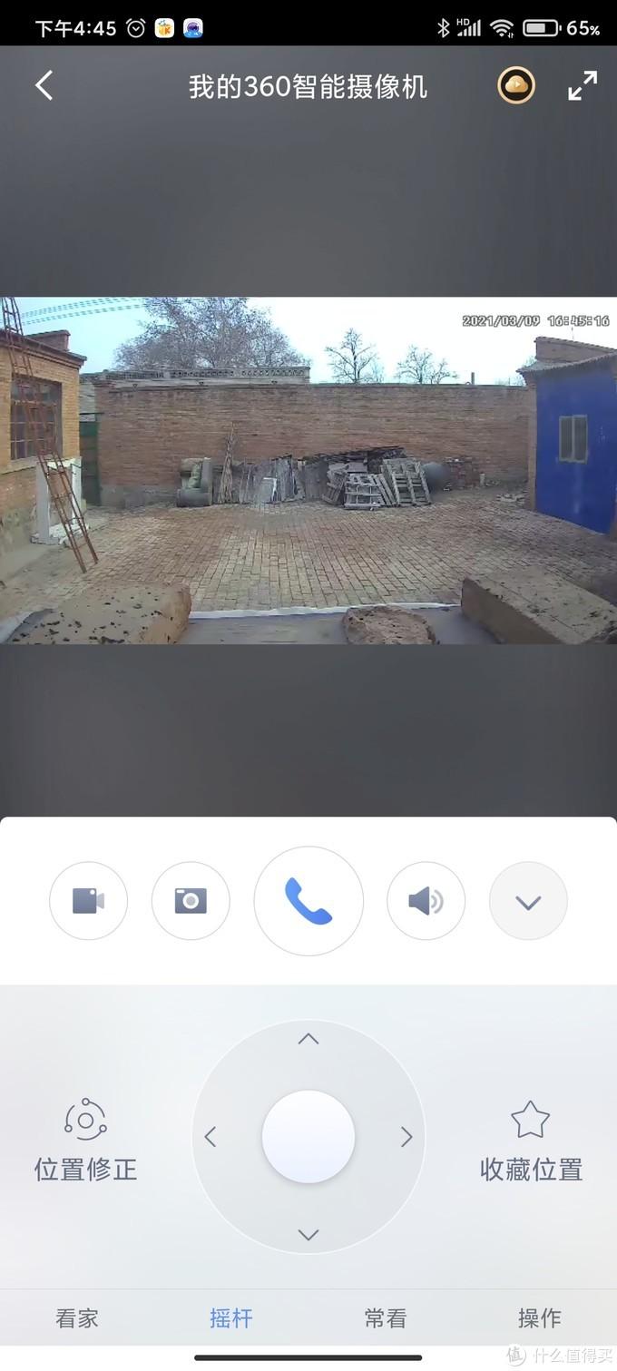 app画面