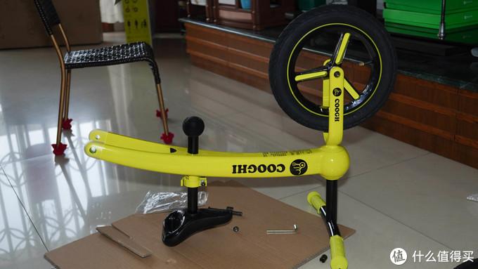 骑着就酷 - 酷骑儿童平衡车