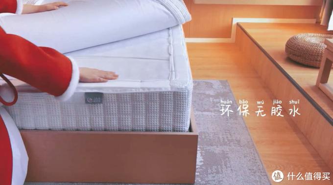 胖虎小科普:床垫中的胶水到底怎么回事儿?