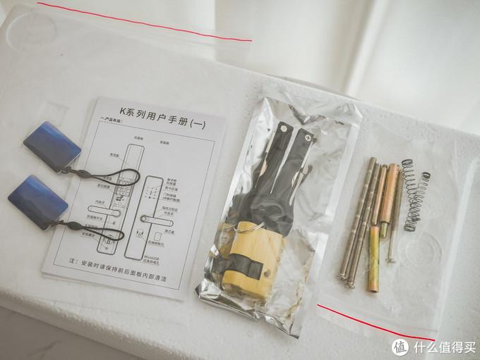 260天的真实使用体验分享 251元的武匠J16指纹锁值不值得买?