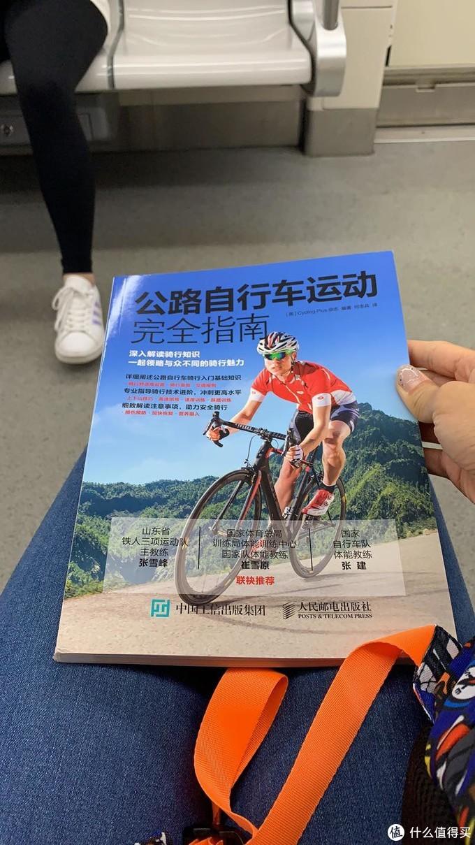 开车通勤1小时于是选择骑行:2000块钱的公路自行车选购经验与骑行建议