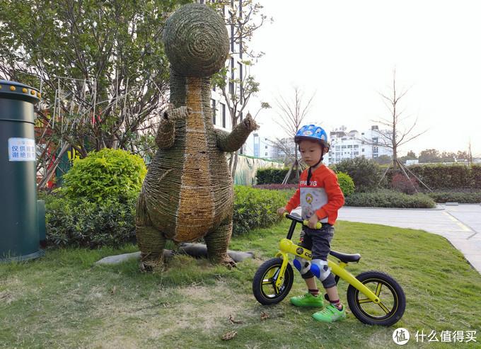 勇敢前进,自信滑行,酷骑儿童平衡车新奇体验