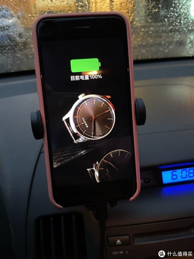iPhone12的好伙伴,紫米车载自动无线充电器