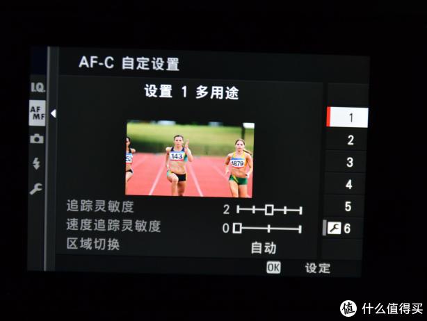 富士相机使用使用说明详解(上)
