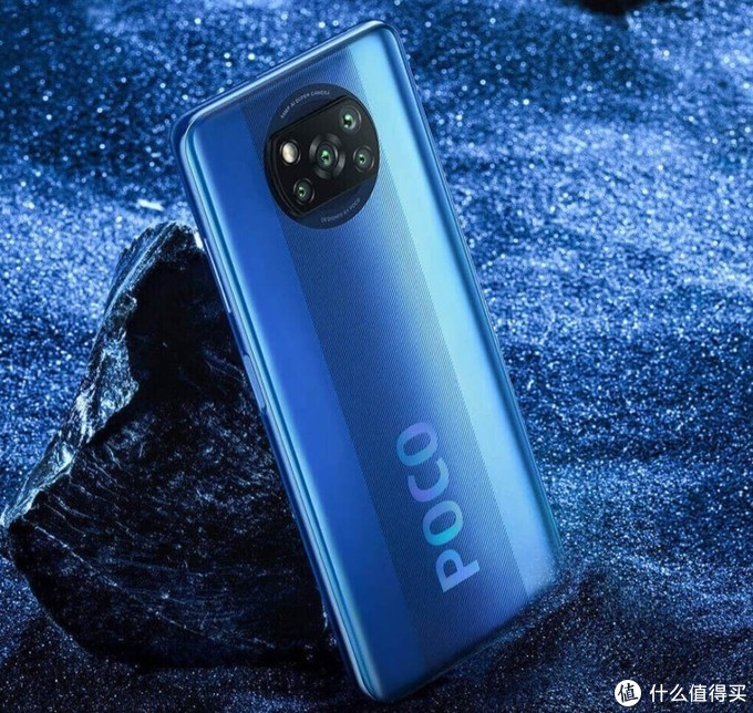 小米Poco X3 Pro更多配置信息曝光,配大电池,4800万主摄