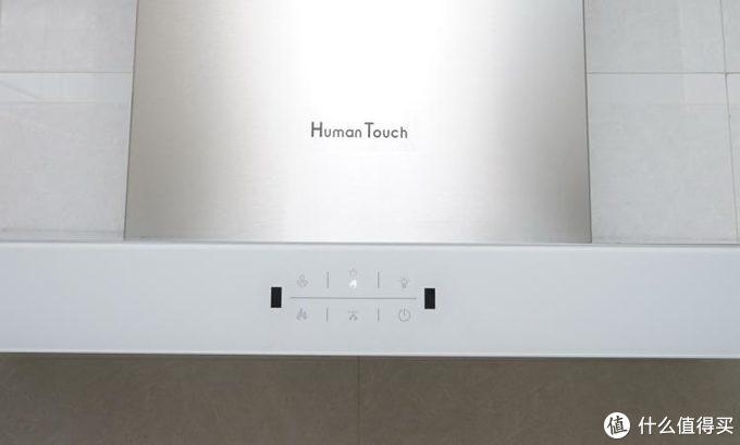 厨房升级开始:白色系大风量、高火力智能烟灶套装成了这次的首选