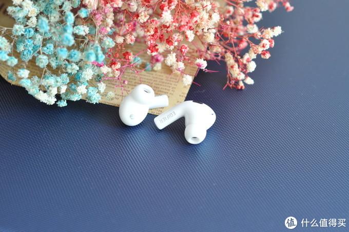 漫步者Lolli Pods Pro真无线蓝牙耳机,让音乐更顺畅