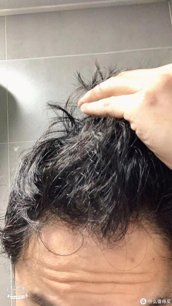 用手拉起头发后的效果