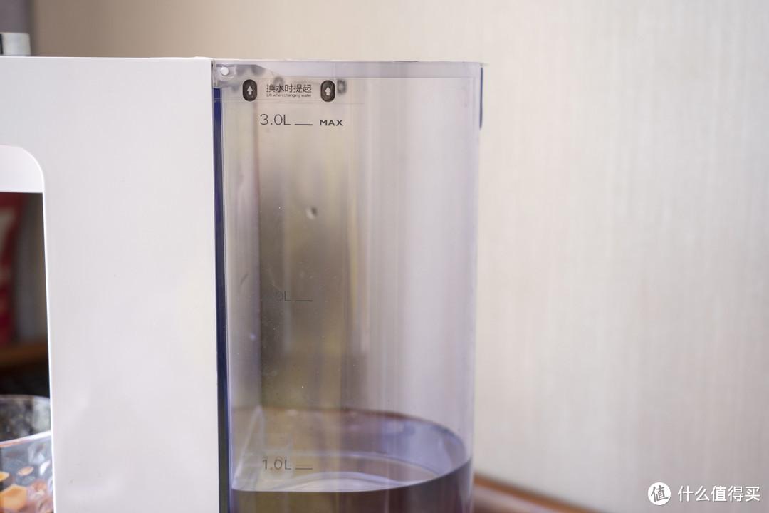 """""""喝""""护健康好伙伴——美的华凌即热式饮水机109小花生"""