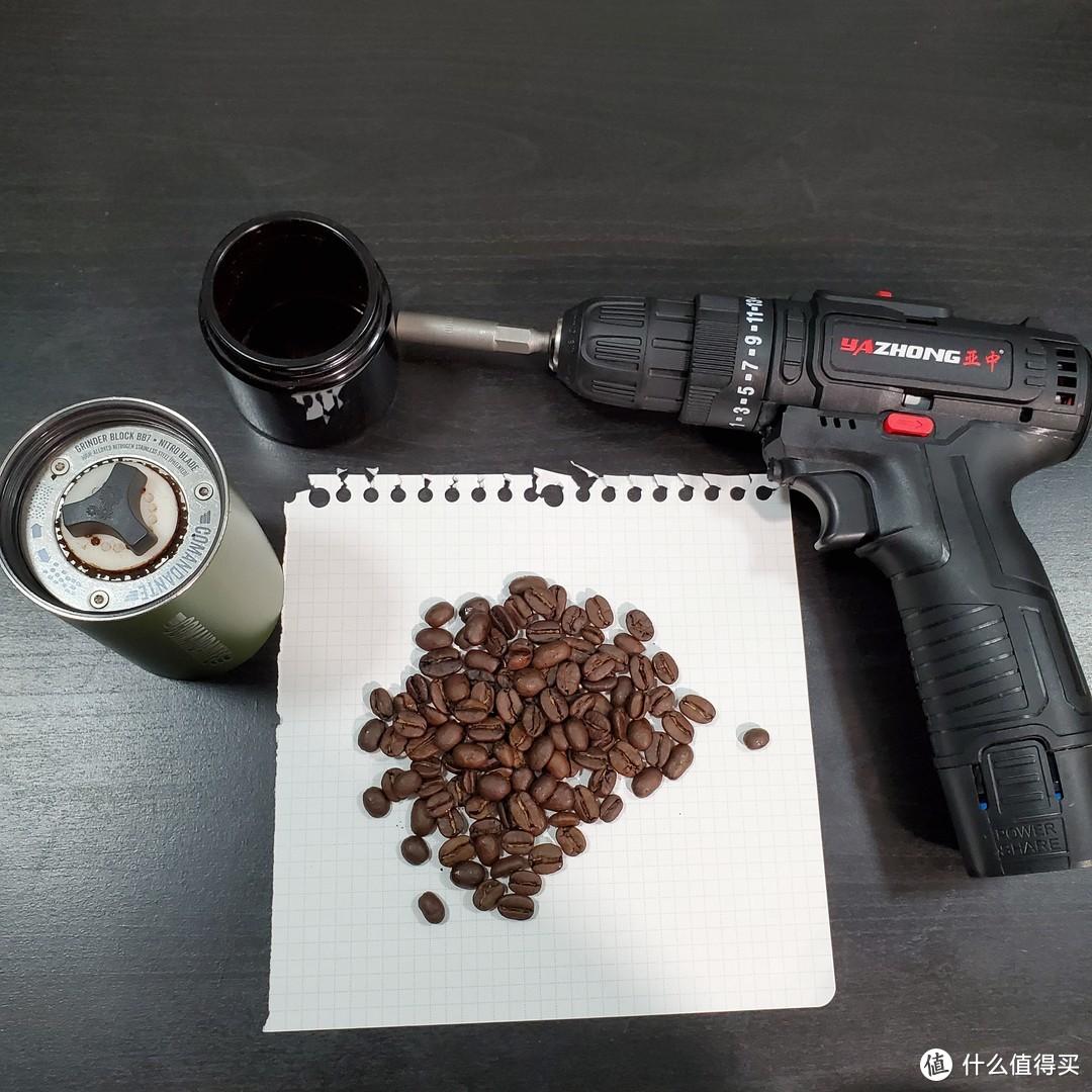 30打3000?PDD手电钻改造手自一体咖啡磨豆机实录