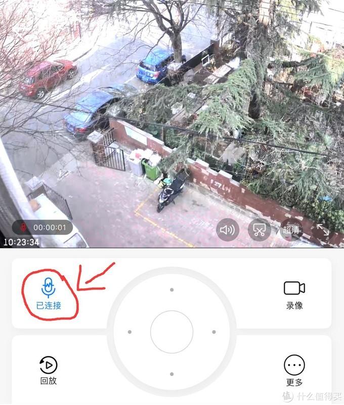 华为智选 — 小豚当家AI全彩夜视摄像头 晒单评测