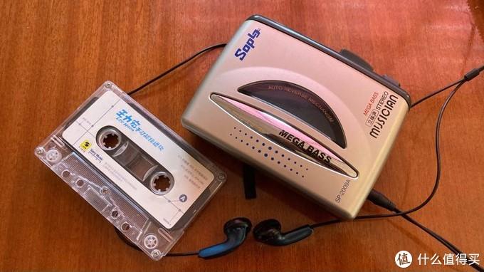 家里只剩这盘夹带在随身听里面的磁带了