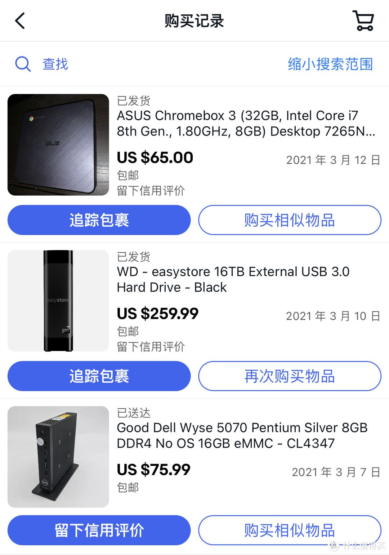 "ebay上""捡垃圾"",价值$65的华硕 Chromebox 3"