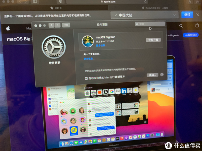 macbook pro,电池维修记