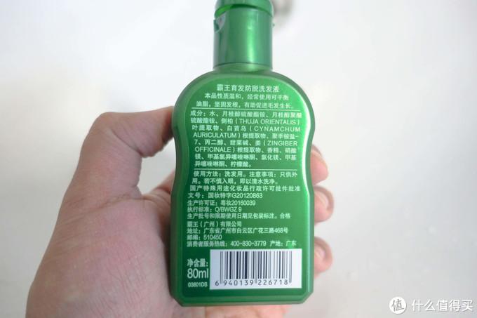 试了9.9元到258元的各种防脱洗发水 感觉这个最好用